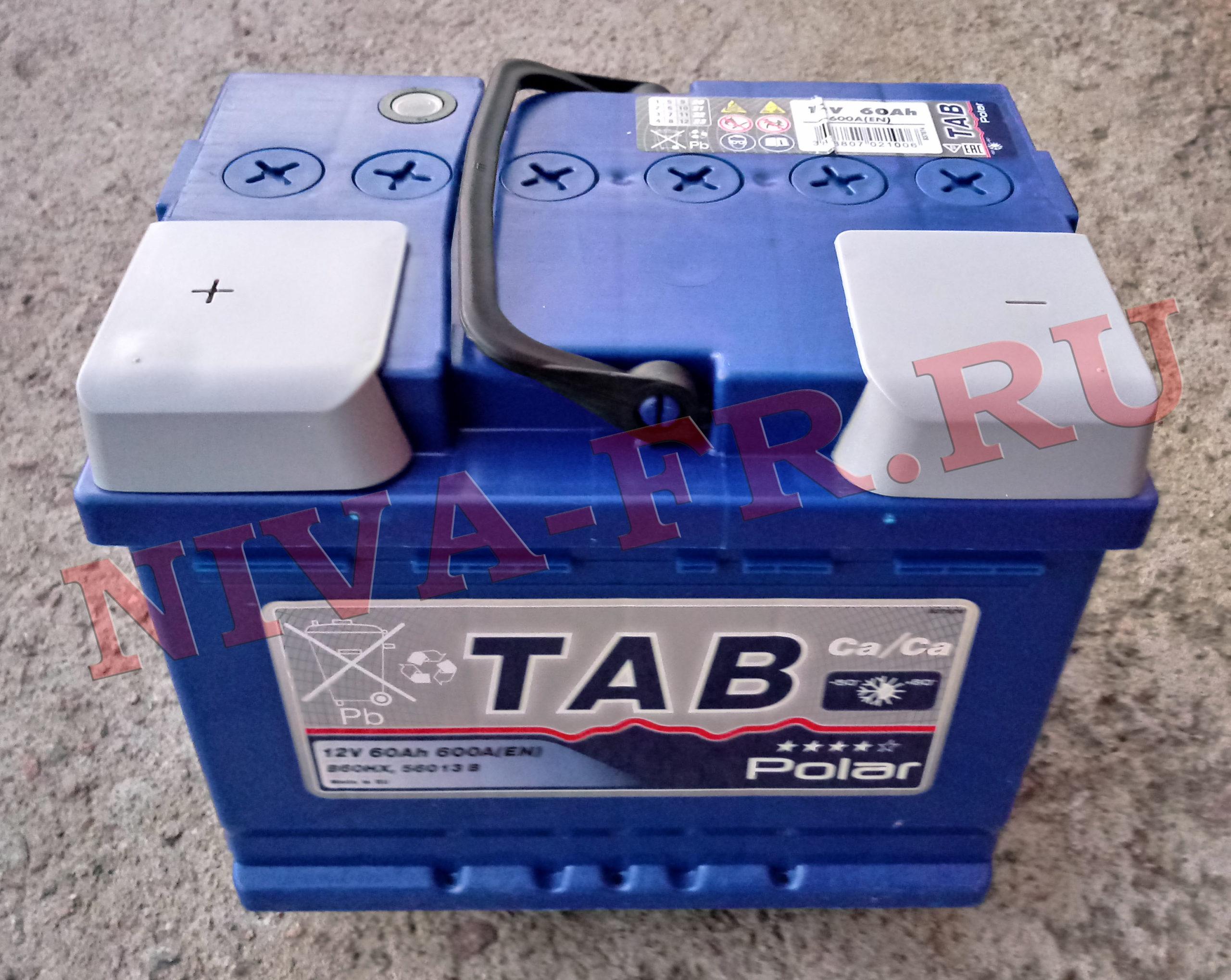 аккумулятор на ниву, TAB