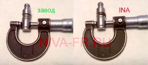гидрокомпенсатор 21214, диаметр