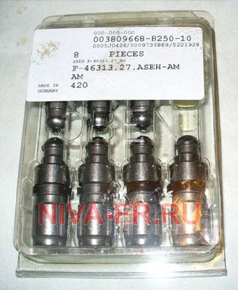 гидрокомпенсатор 21214, набор INA