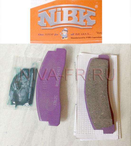 колодки тормозные передние Nibk для семейства нива