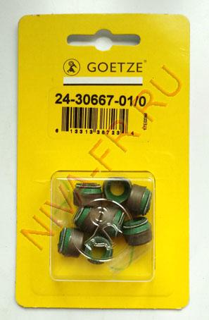 маслосъемные колпачки нива, производитель Goetze