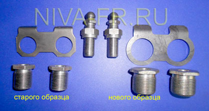 замена гидрокомпенсаторов на болты, сравнение старого и нового образца