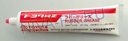 смазка для тормозов, Toyota