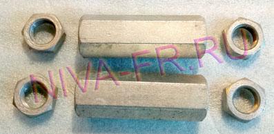 втулка рулевых наконечников, покрытие цинком