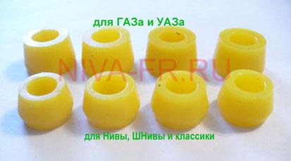 втулки амортизаторов для ваза, газа, уаза